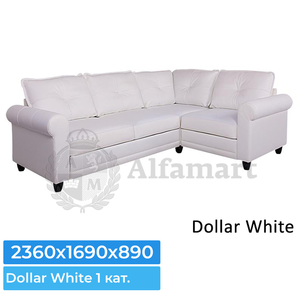 Диван угловой Home Collection Франческо Dollar White
