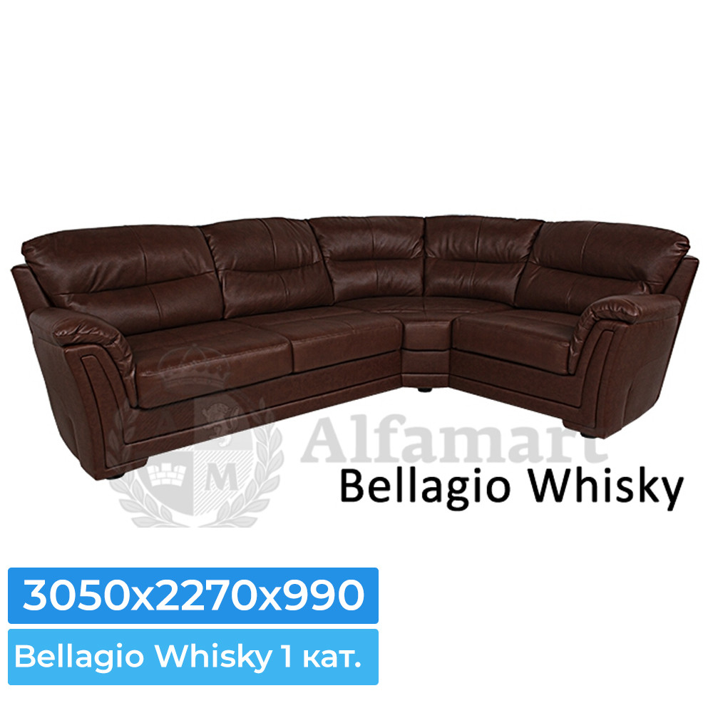 Диван угловой Home Collection Ливерпуль Bellagio Whisky