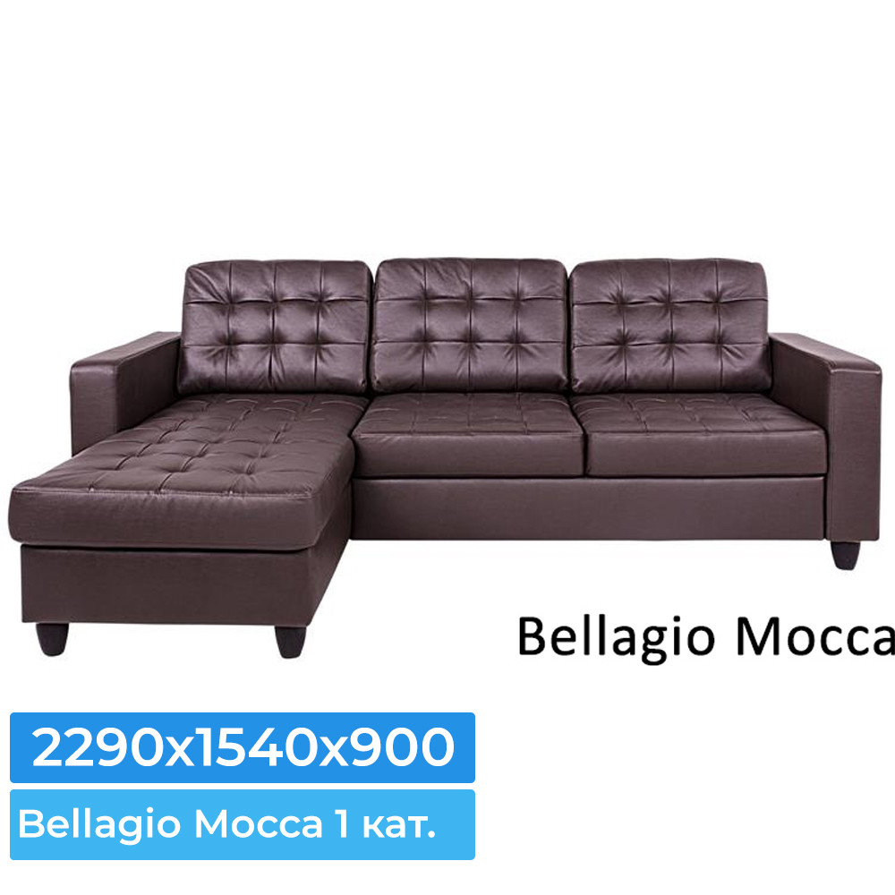 Диван угловой Home Collection Камелот с канапе Bellagio Mocca