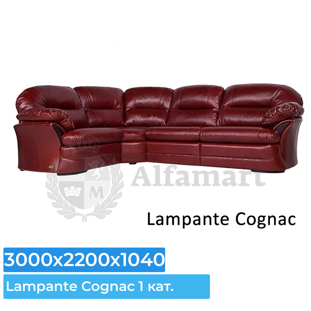 Диван угловой Home Collection Брюссель Lampante Cognac