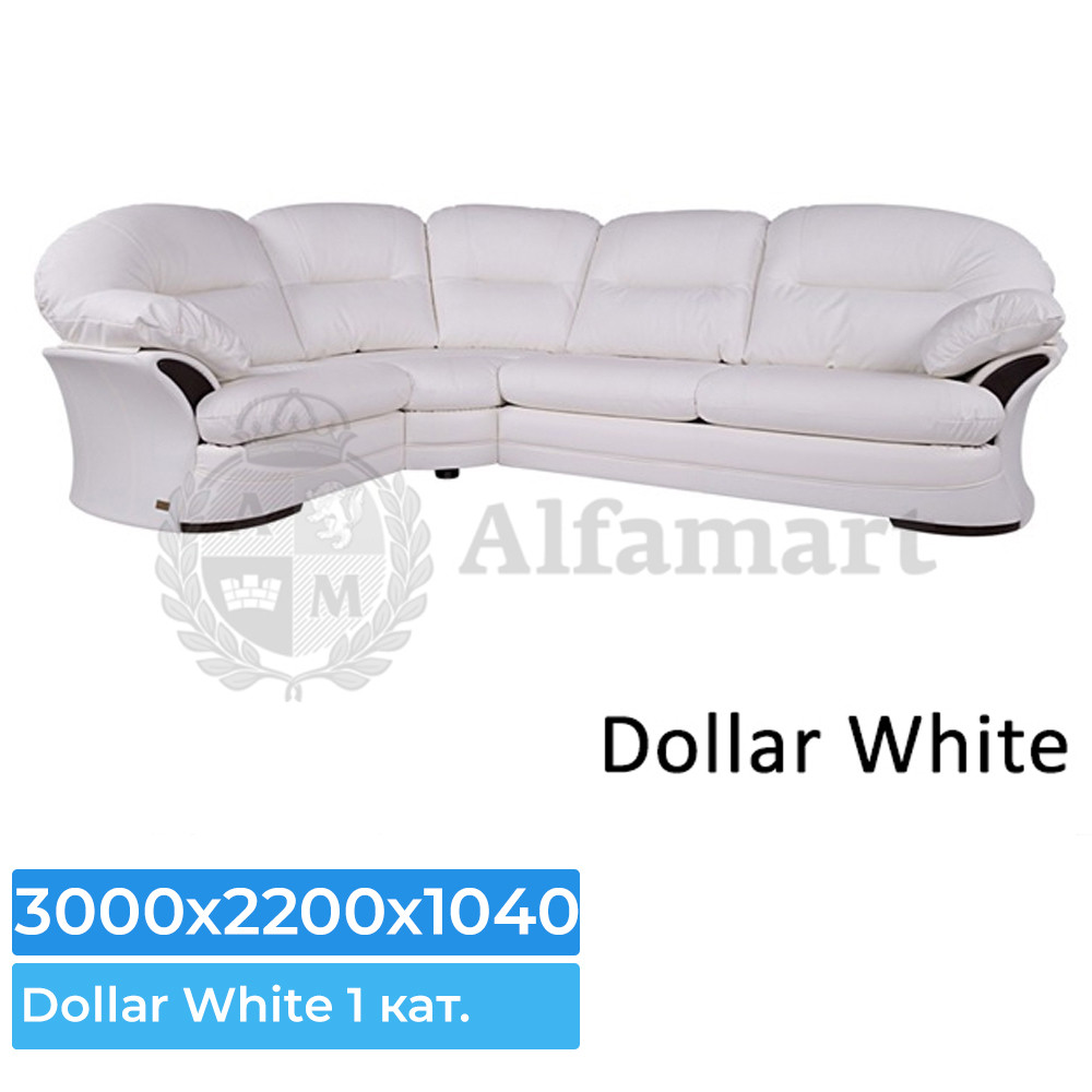 Диван угловой Home Collection Брюссель Dollar White