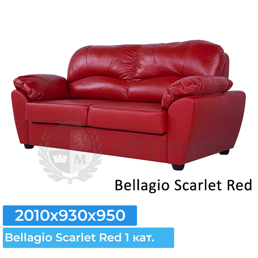 Диван прямой Home Collection Эвита 3р Bellagio Scarlet Red