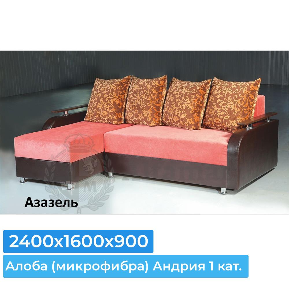 Диван угловой Аккорд Мебель Азазель