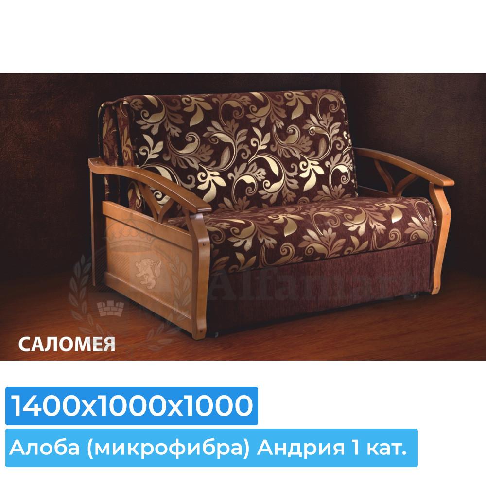 Диван прямой Аккорд Мебель Саломея