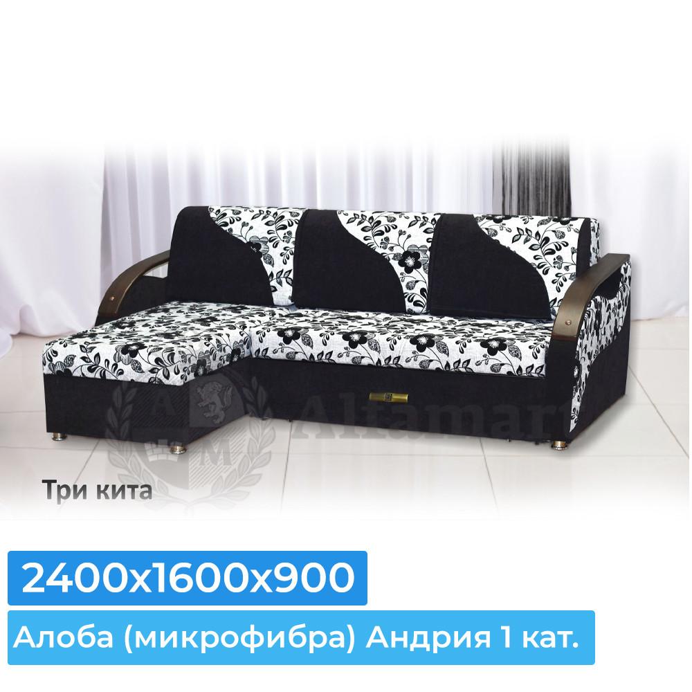 Диван угловой Аккорд Мебель Три Кита