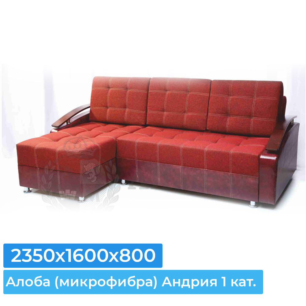 Диван угловой Аккорд Мебель Бренд