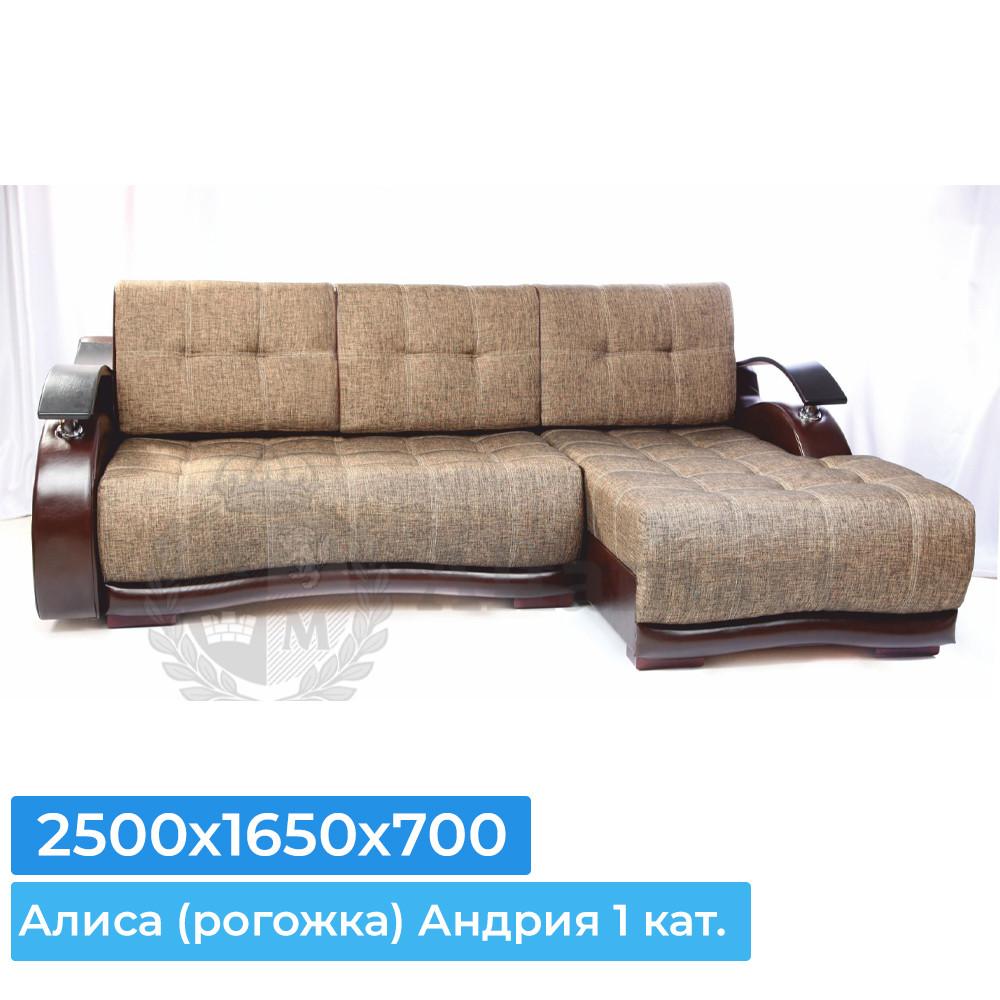 Диван угловой Аккорд Мебель Братислава