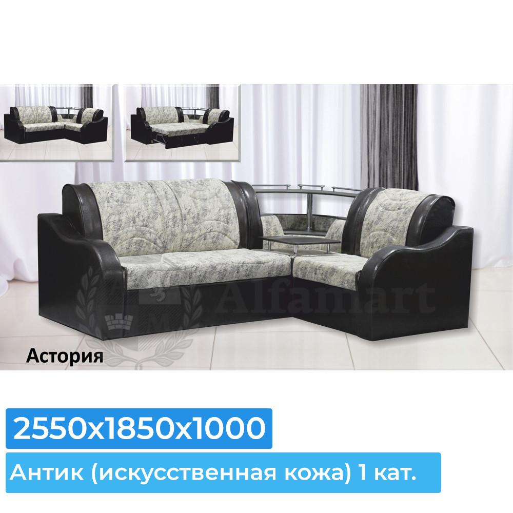Диван угловой Аккорд Мебель Астория