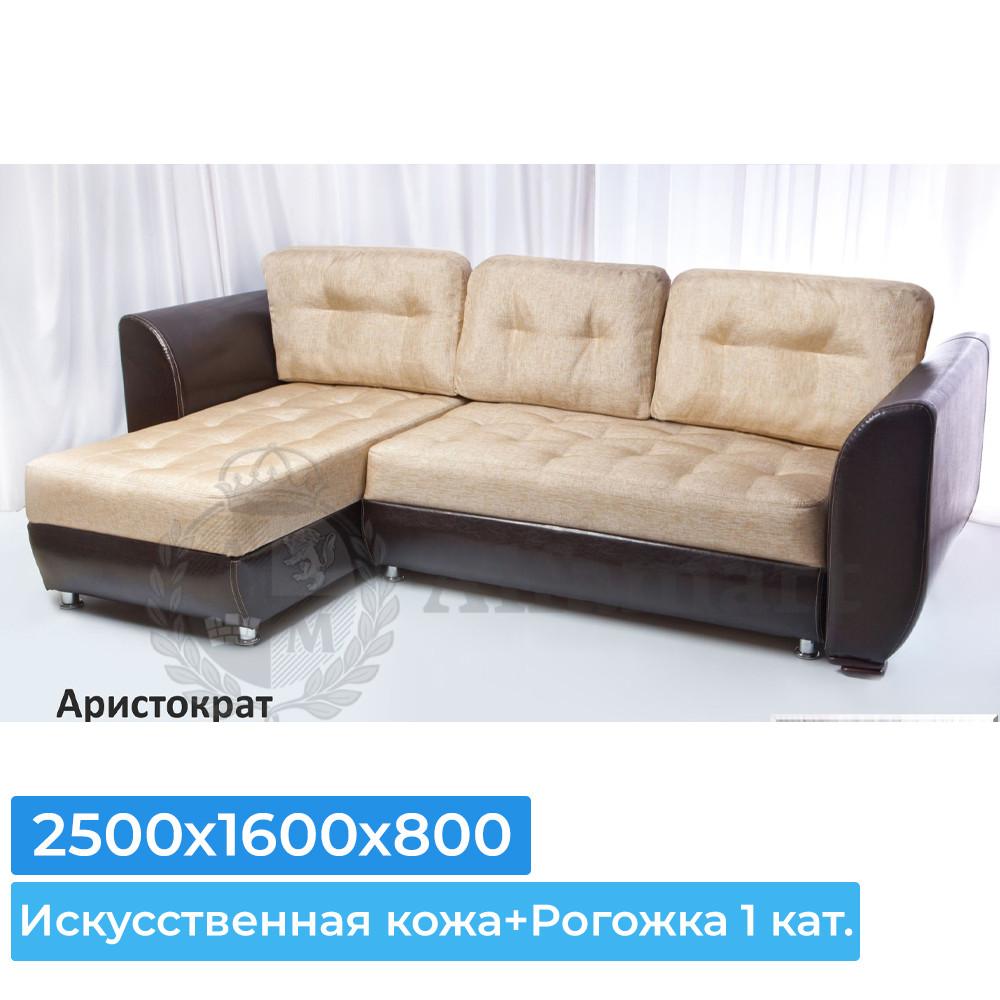 Диван угловой Аккорд Мебель Аристократ