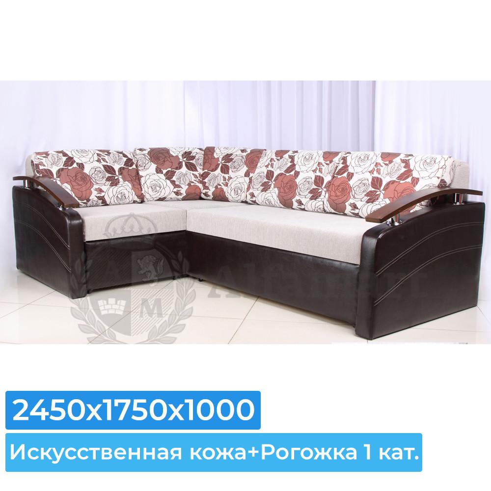 Диван угловой Аккорд Мебель Арамис