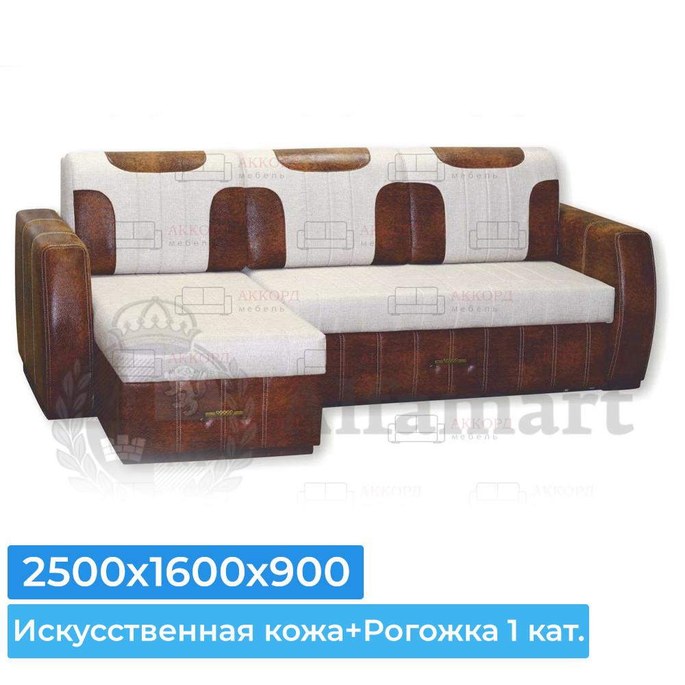 Диван угловой Аккорд Мебель Арабика