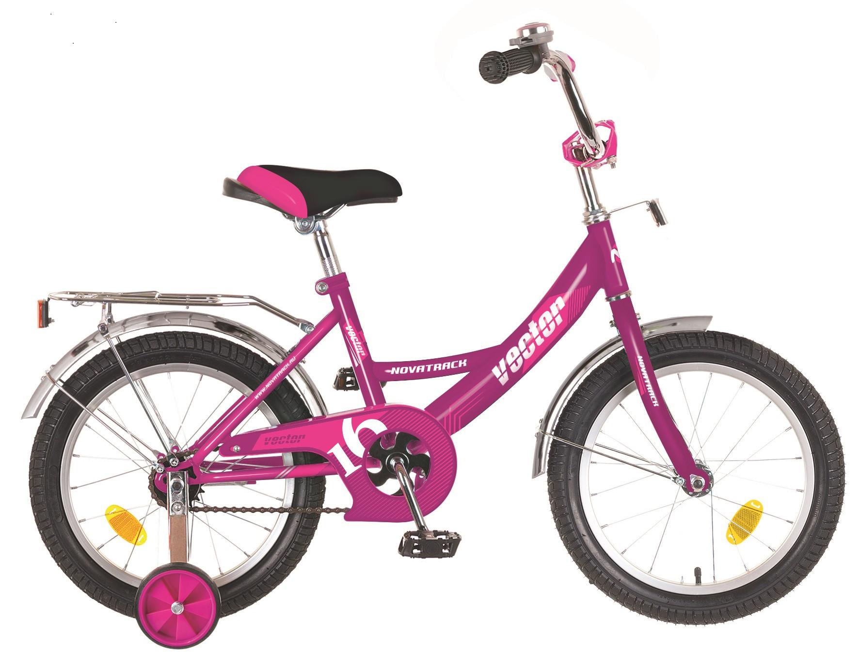 """Детский велосипед Novatrack Vector 2018 16"""" фиолетовый"""