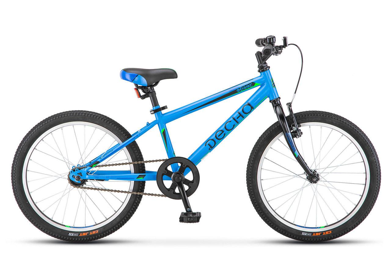 Детский велосипед Десна Феникс 2018 синий