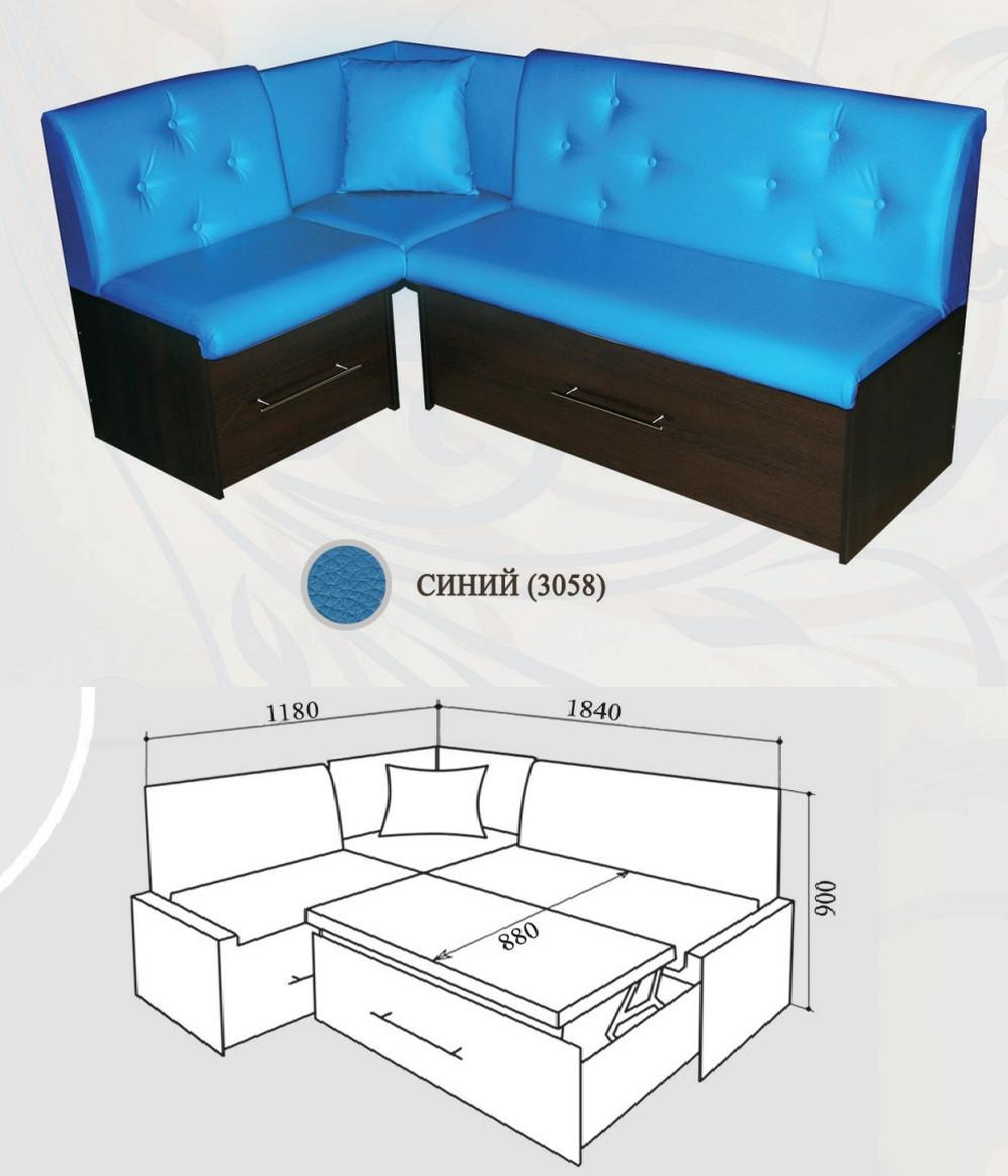 Кухонный уголок Сибирский Двор Феникс (со спальным местом) Венге / Синий