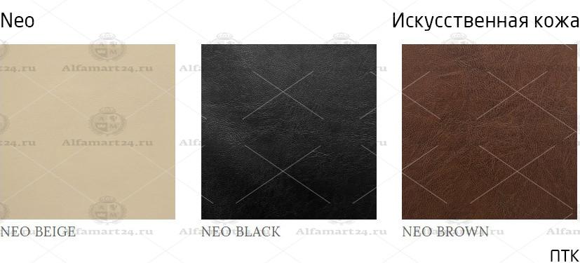Neo (искусственная кожа) ПТК
