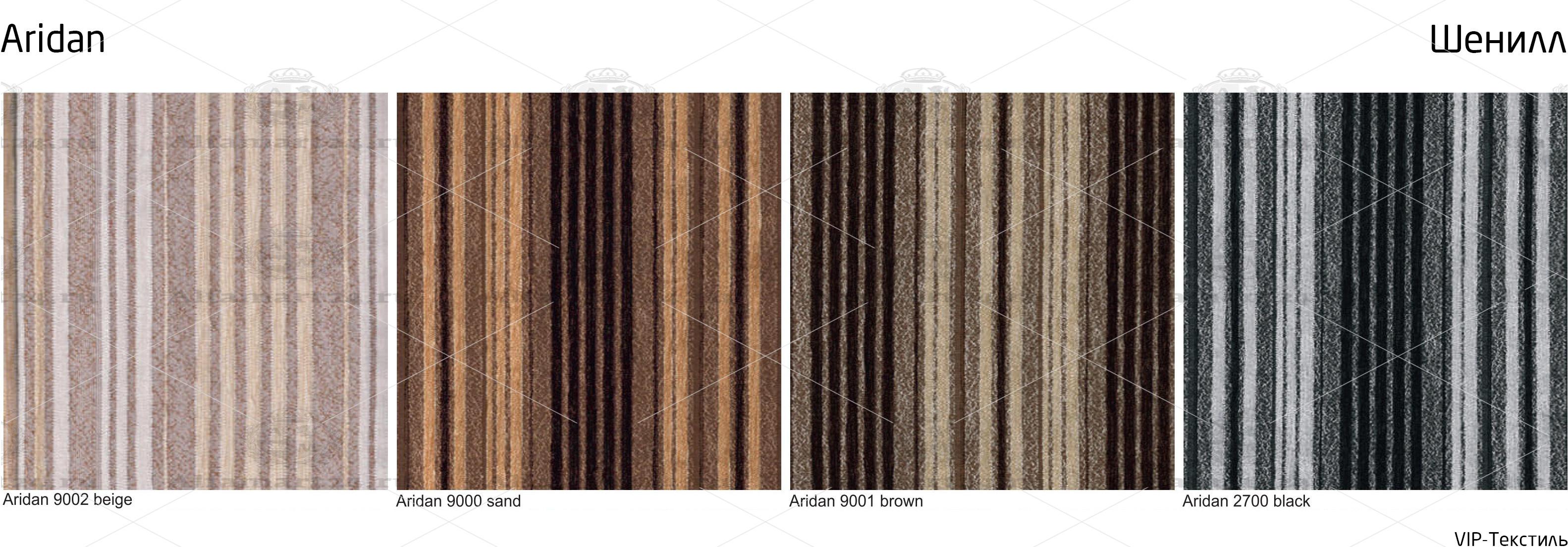 Аридан (шенилл) VIP-текстиль