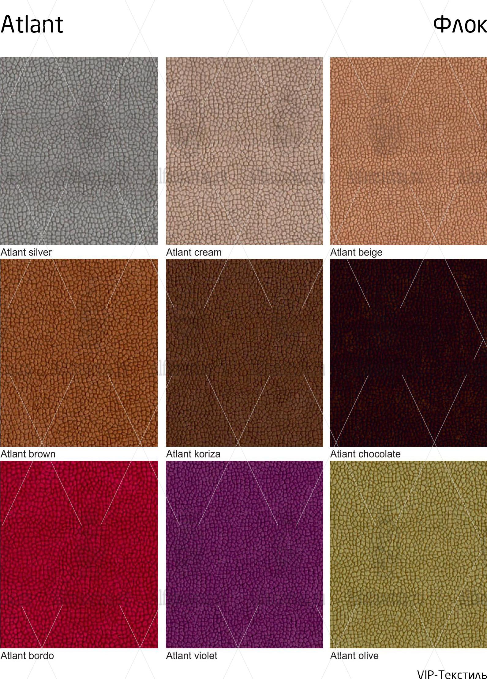 Атлант (флок) VIP-текстиль
