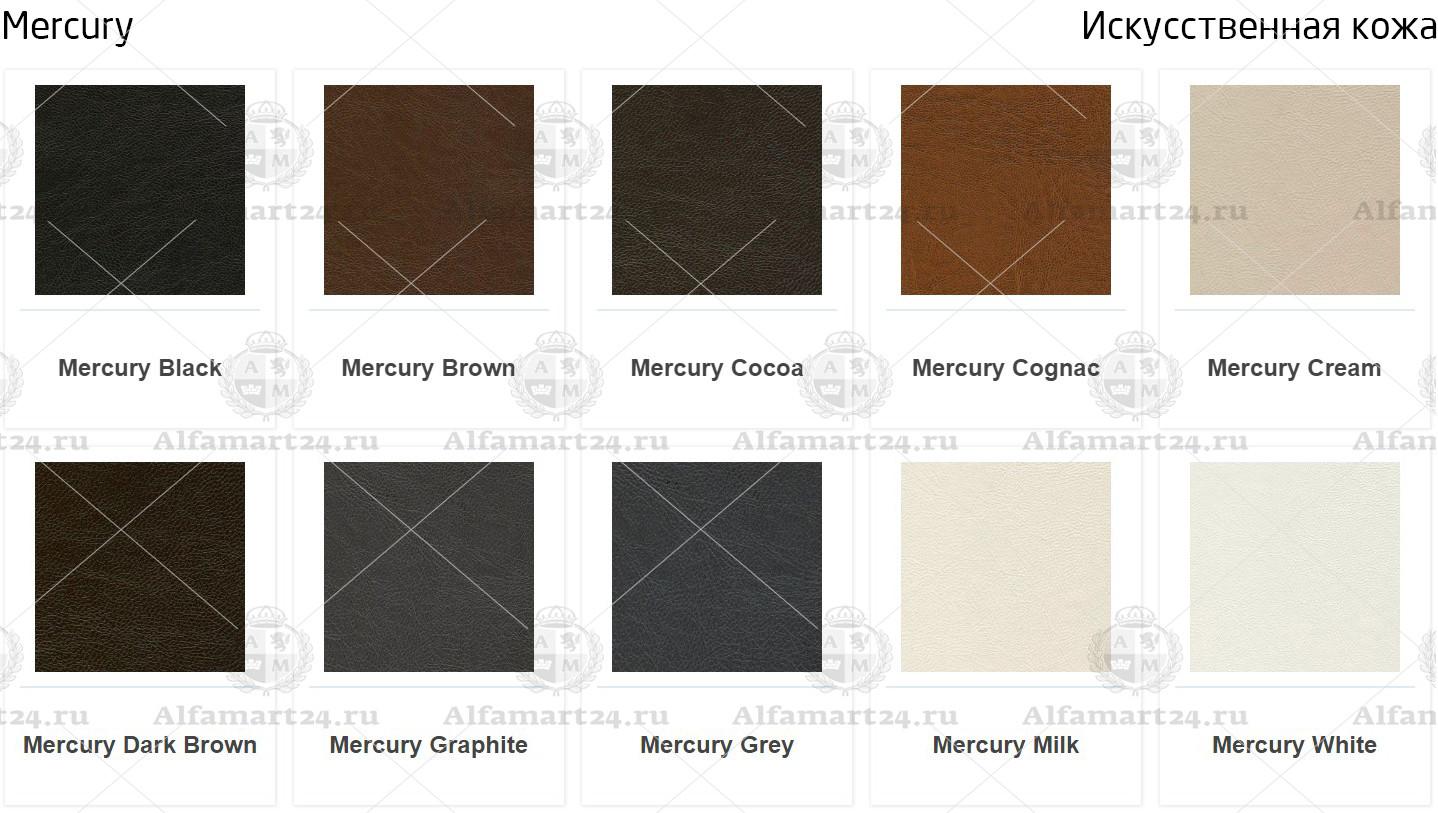 Mercury (искусственная кожа)