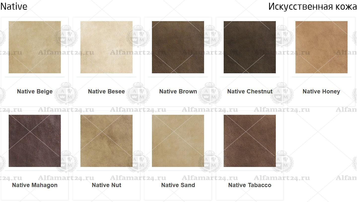 Native (искусственная кожа)