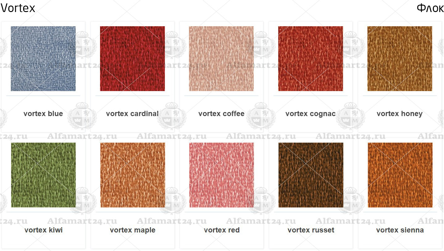 Vortex (флок)