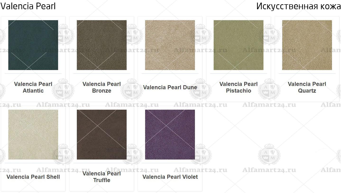 Valencia Pearl (искусственная кожа)