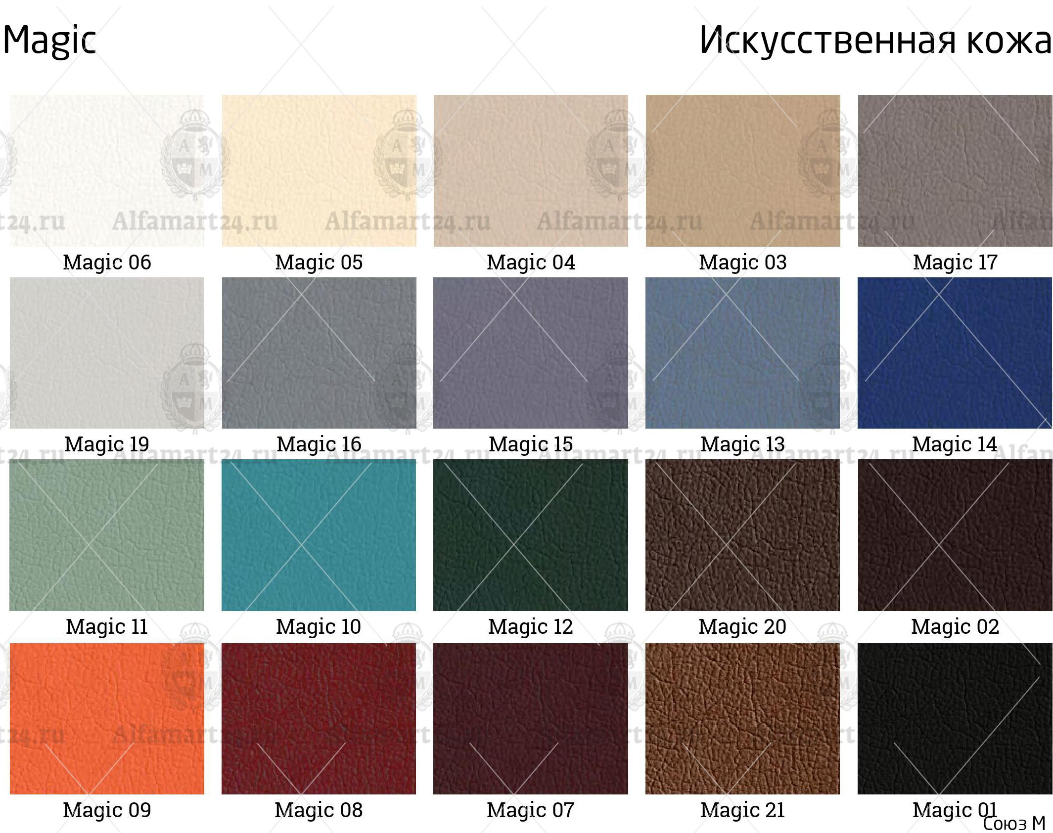 Magic (искусственная кожа) Союз М